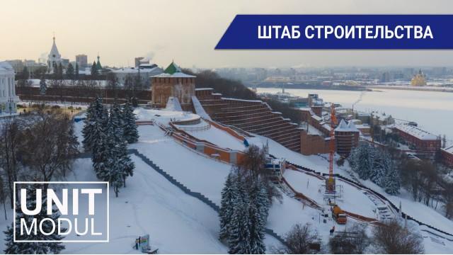 Модульный штаб строительства из 4 блок-контейнеров